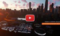 Анимационный ролик презентация